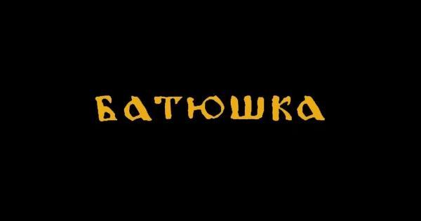 Batushka en Malevolent Creation